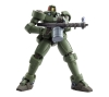 Gundam : The Robot Spirits (SIDE MS) Leo (Moss Green)