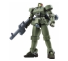 [Bandai] ROBOT SOUL Tamashii Nations Robot Spirits <SIDE MS> Leo Space Type (Moss Green) (Gundam Wing)