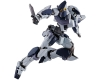 Bandai METAL BUILD : Full Metal Panic! Arbalest Ver.IV