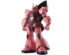 [Bandai] ROBOT SOUL Tamashii Nations Robot Spirits <SIDE MS>MS-14S Char Aznable Special Gelgoog ver.A.N.I.M.E.