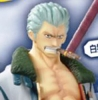 Excellent Model Portrait.Of.Pirates One Piece NEO-7 Smoker, the White Hunter