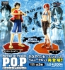 Megahouse Excellent Model Portrait Of Pirates One Piece Series NEO-1(Assorted Two)