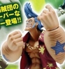 Franky Portrait Of Pirates One Piece Series NEO-2 Megahouse Excellent Model