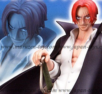Portrait Of Pirates One Piece NEO-4 Shanks [Megahouse Excellent Model]