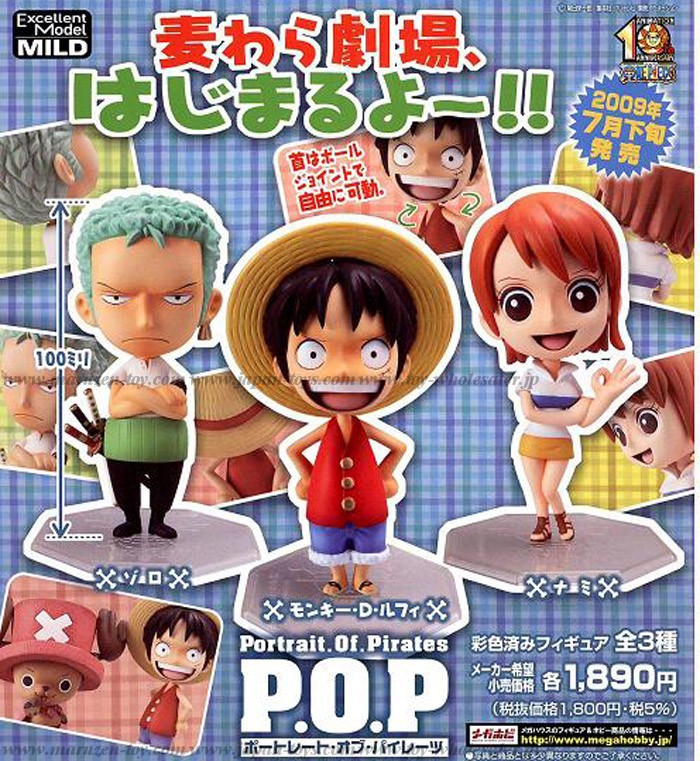 Mild Portrait Of Pirates One Piece Mugiwara Theater Monkey D Luffy [Megahouse Excellent Model]