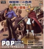 Portrait Of Pirates One Piece NEO (Re-Issue) Soge King [Megahouse Excellent Model]