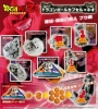 "Dragonball Capsule Neo Figure Collection ""Revival"" Terrific Majin Boo Ver. [Megahouse]"