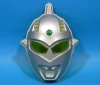 Ultraman Seven (New) (Mask)