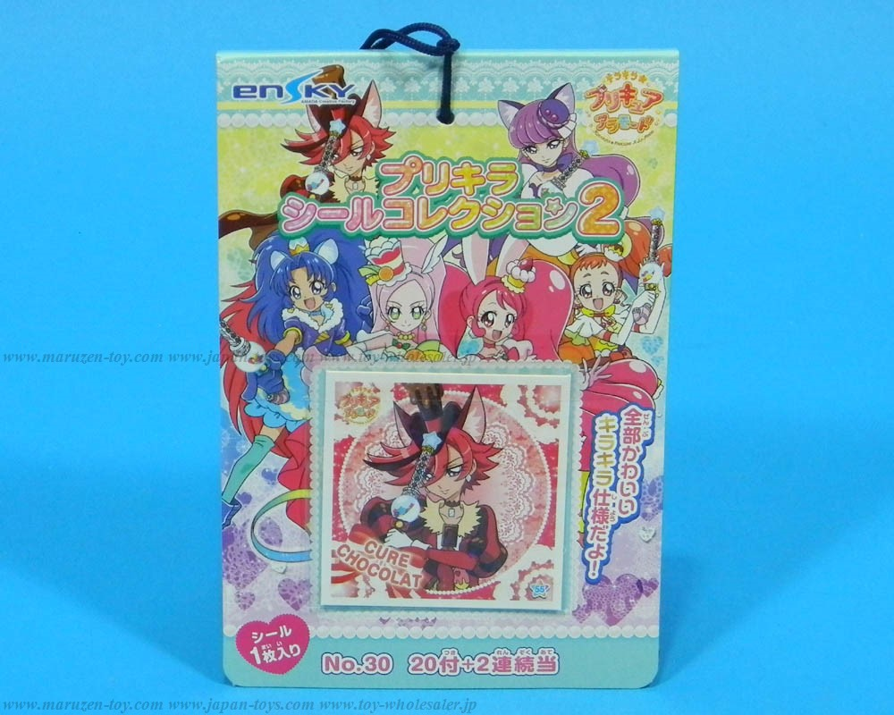 30yen value x 20pcs+2 Purikira Seal Collection2