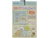 30yen value x 20pcs+2 Sumikkogurashi Seal Collection3