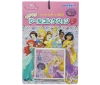 30yen value x 20pcs+2 Disney Princess KiraKira Seal Collection 2