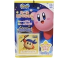 30yen value x 20pcs +2 Kirby Star Allies Seal Collection