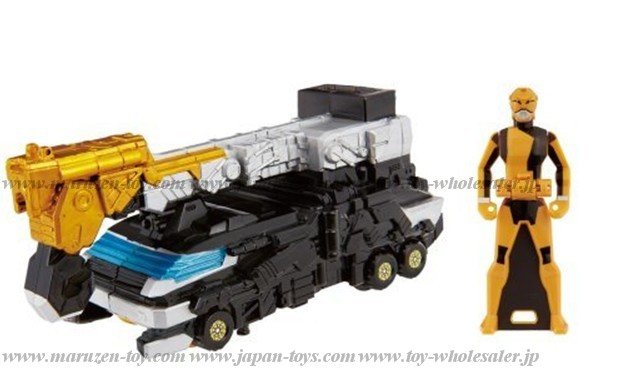Bandai Legend Sentai Series: Ride and Go 04 Buster Vehicle