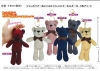 [The Access] Jumbo Bear Stuffed Animal Mascot Key Holder 6colors Assorted(Big Sale!)