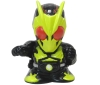 Kamen Rider ZERO ONE (mini Float Fifure)