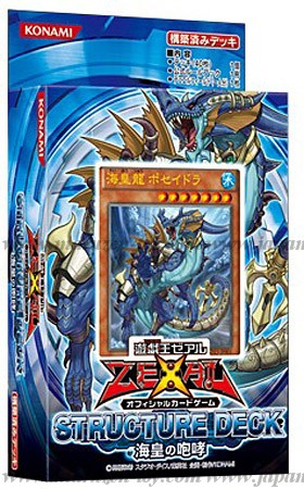 decks in yugioh zexal