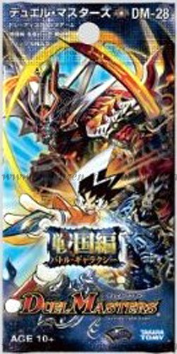 Duel Masters Booster Pack Vol.1 - DM-28 (Battle Galaxy)