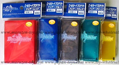 Duel Masters Card Protect [5 Colors Set]