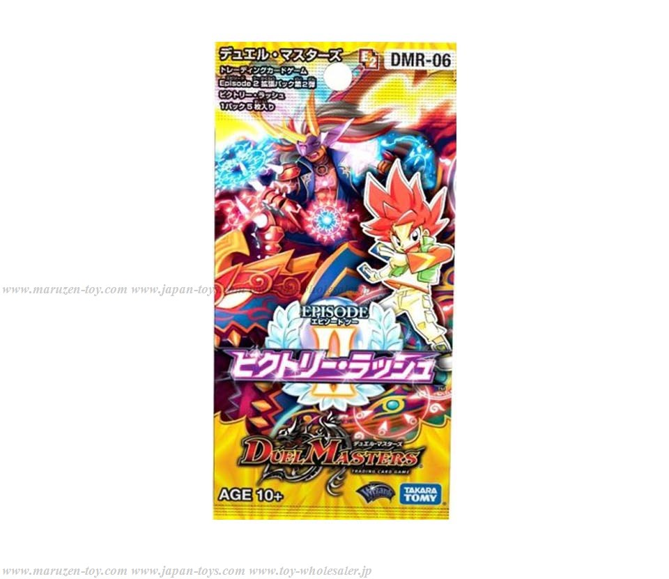 Duel Masters T.C.G. DMR-06 Episode 2 Booster Pack Vol.2 Victory Rush