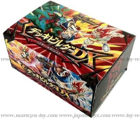 Duel Masters T.C.G. DMX-02 Deck Builder DX Hunter Edition -Episode 1-