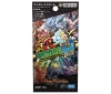 [TakaraTomy] Duel Masters DMEX04 : Dream Strongest Wtimpact Super No.1