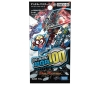 [TakaraTomy] Duel Masters DMEX05 : 100% New World! Super GR Pack 100