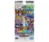 [TakaraTomy] Duel Masters DMEX14 : Dotou X Juou Super Final Wars!!!!