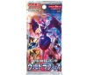 [POKEMON] Pokemon Card Reinforcement Expansion Pack Ultra Force