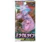 [POKEMON] Pokemon Card Expansion Pack Miracle Twin