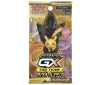 [POKEMON] Pokemon Card High Class Pack Tag All Stars