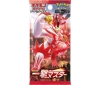 [POKEMON] Pokemon Card Expansion Pack Ichigeki(Single Blow) Master