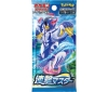 [POKEMON] Pokemon Card Expansion Pack Rengeki(Continuous Blow) Master