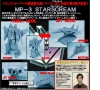 [TakaraTomy] Transformers Masterpiece MP-3 Starscream