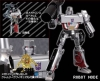 [TakaraTomy] Transformers Masterpiece MP-5 Megatron