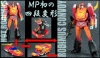 [TakaraTomy] Transformers Masterpiece MP-9 Rodimus Convoy