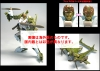 Japanese Limited Color! TRANSFORMERS Movie AA-11