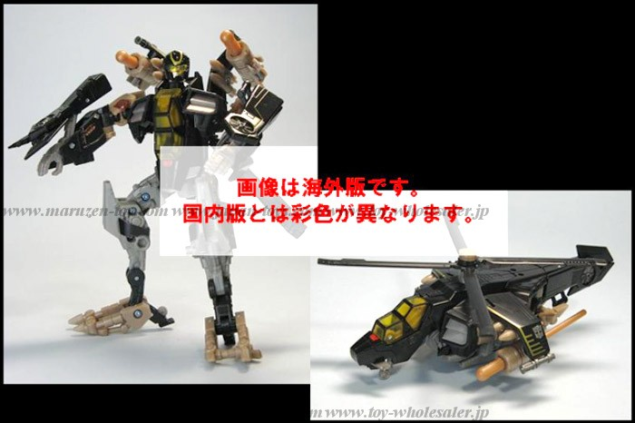 Japanese Limited Color! TRANSFORMERS Movie AA-12