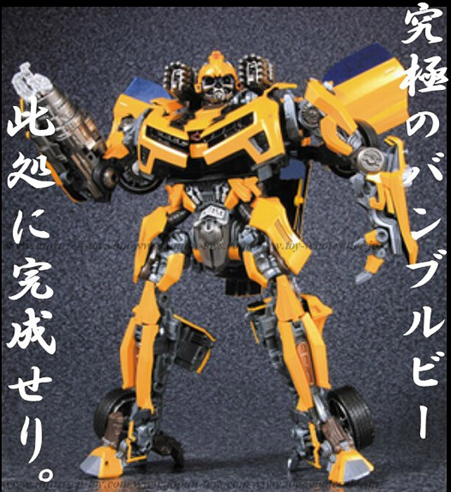 TRANSFORMERS Masterpiece Movie Series MPM-02 Bumblebee