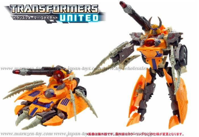 Japanese Color! TakaraTomy Transformers United UN-29 Ark Unicron