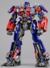 Hobby Special Limited! TakaraTomy TRANSFORMERS Movie DUAL MODEL KIT DMK01 Optimus Prime