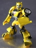 Japan Limited! Metalic Color! TRANSFORMERS ANIMATED 02 Bumblebee