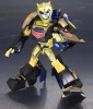 Japan Limited Color! TRANSFORMERS ANIMATED TA31 Elite Guard Bumblebee