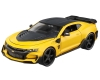 [Takara Tomy] Transformers Diecast Vehicle The Last Knight ver. 1/24 Bumblebee