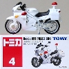 [TakaraTomy] Box Tomica No.4 Honda VFR Police Bike