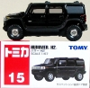 [TakaraTomy] BOX Tomica No.15 Hummer H2