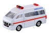 [TakaraTomy] BOX Tomica No.18 Nissan NV350 Caravan Ambulance