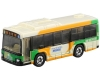 [TakaraTomy] Box Tomica No.20 Isuzu Elga Toei-Bus