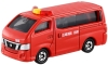 Tomica : New No.27 Nissan NV350 Caravan Fire Chief