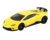 [TakaraTomy] BOX Tomica No.34 Lamborghini Huracan Performante(First Limited Edition)