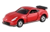 Tomica: New No.40 Nissan Fair Lady Z NISMO (First Release Limited Color)